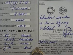 trendy diamenty1 300x225 Diamenty, przyjaciele kobiety